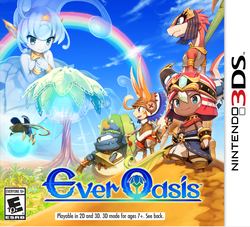 Cheap Ever Oasis