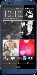 Sell HTC Desire 510