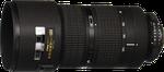 Nikon AF FX Nikkor 80-200mm f2.8D ED Zoom Lens