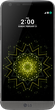 Used LG G5 (Sprint)
