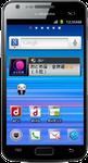 Samsung Galaxy S2 LTE (Docomo)