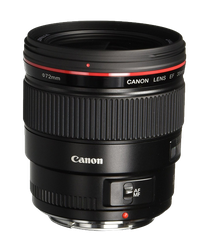 Canon EF 35mm f/1.4L USM  for sale