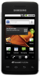 Used Samsung Galaxy Prevail