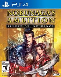 Cheap Nobunaga's Ambition: Sphere of Influence