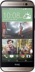 HTC One M8 Harman Kardon (Sprint) [ONEM8HKE]