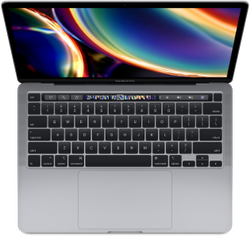 "MacBook Pro 2020 - 13"" - I7, Silver, 1 TB, 32 GB"