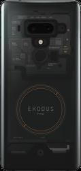 Used Exodus 1