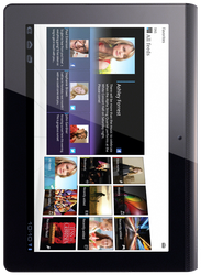 Up To Date Price Data On What The Sony Tablet S Wi Fi Has Sold For Recently Swa Marketplace