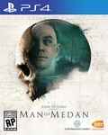 Used The Dark Pictures Anthology: Man of Medan for PlayStation 4