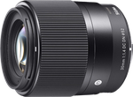 Sigma 30mm f1.4 DC DN lens for Micro 4/3