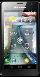 Used K860 IdeaPhone