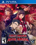 Tokyo Twilight Ghost Hunters: Daybreak Special Gigs - World Tour for PlayStation Vita