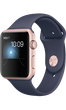 Used Apple Watch (2016) 2nd Gen Series 2 - 42mm (Smart Watch)