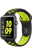 Used Apple Watch Series 2 (Nike) 42mm (2nd Gen 2016)