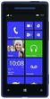 Used HTC 8X (T-Mobile)