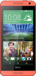Used HTC Desire 610 (AT&T)
