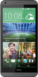 Used HTC Desire 816 (Virgin Mobile)