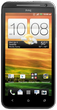 Used HTC EVO 4G LTE (Sprint)