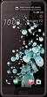 Used HTC U Ultra - U.S. Version
