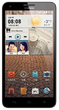Used Huawei Honor 3X G750 (Dual Sim)