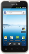 Used LG Viper 4G LTE (Sprint)