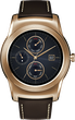 Used LG Watch Urbane (Smart Watch)