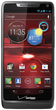 Used Droid RAZR M (Verizon)