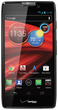 Used Droid Razr Maxx HD (Verizon)