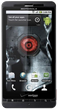 Used Motorola Droid X (Verizon)