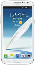 Samsung Galaxy Note 2 Price