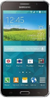 Used Samsung Galaxy Mega 2 (AT&T)