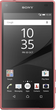 Used Sony Xperia Z5 Compact