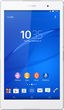 Used Sony Xperia Z3 Tablet Compact (Wi-Fi)