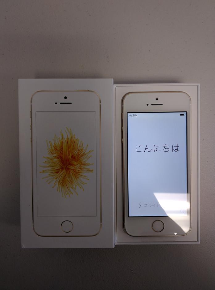 Apple Iphone Se Verizon Unlocked