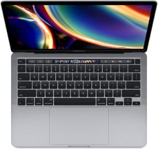 Apple MacBook Pro 2020 - 13